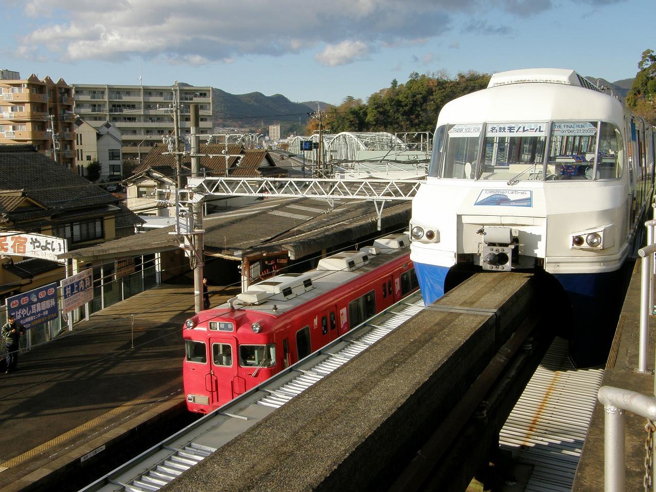 東京モノレール: 猫バス的鉄分空分補給処